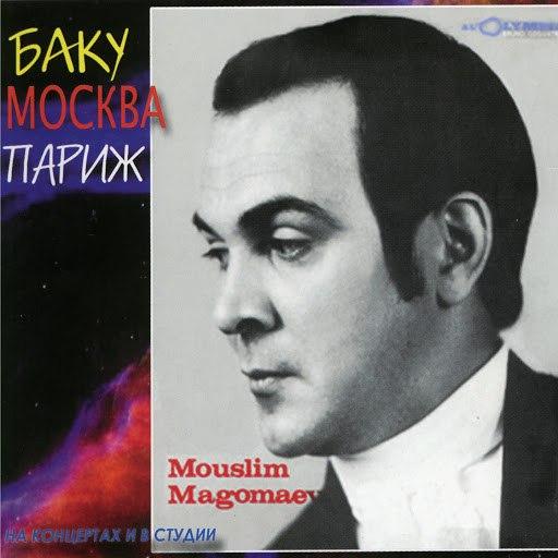 Муслим Магомаев альбом Баку, Москва, Париж (Live)