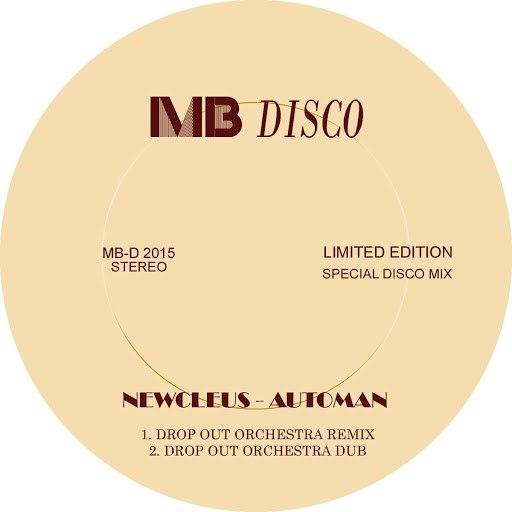 Newcleus альбом Automan