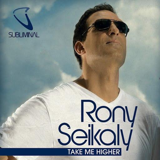 Rony Seikaly альбом Take Me Higher