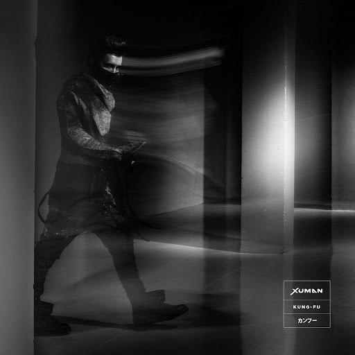 Xuman альбом Kung-Fu