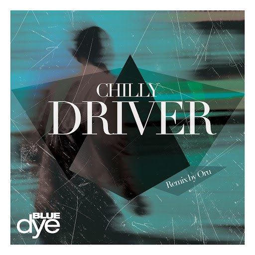 Chilly альбом Driver