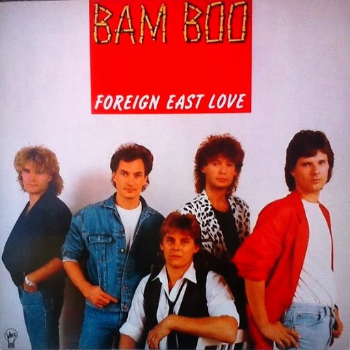 Bamboo альбом Foreign East Love