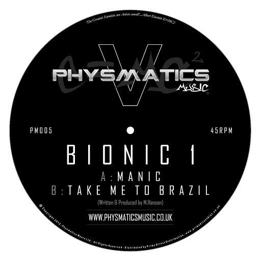 Bionic1 альбом Physmatics V