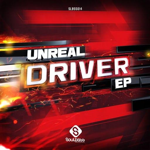 Unreal альбом Driver