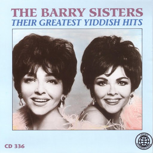 The Barry Sisters альбом Their Greatest Yiddish Hits