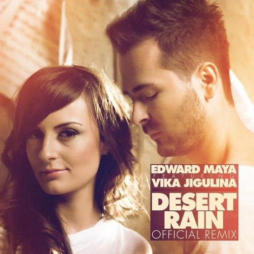 Edward Maya альбом Desert Rain (Remix) [feat. Vika Jigulina]