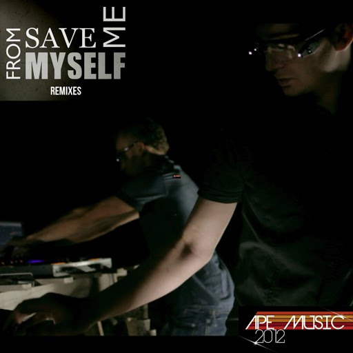 Alchemist Project альбом Save Me From Myself Remixes