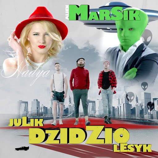 DZIDZIO альбом Marsik