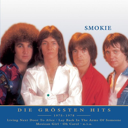 Smokie альбом Nur das Beste: Die gr. Hits 75-78