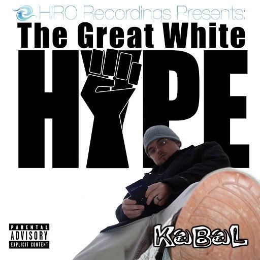 Minus альбом The Great White Hype