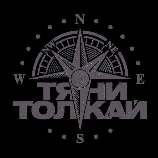 Тяни-Толкай альбом Тяни-Толкай-А жизнь у меня одна