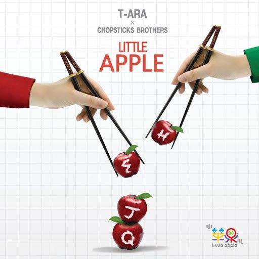 T-ara альбом Little Apple