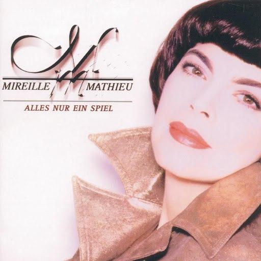 Mireille Mathieu альбом Alles nur ein Spiel