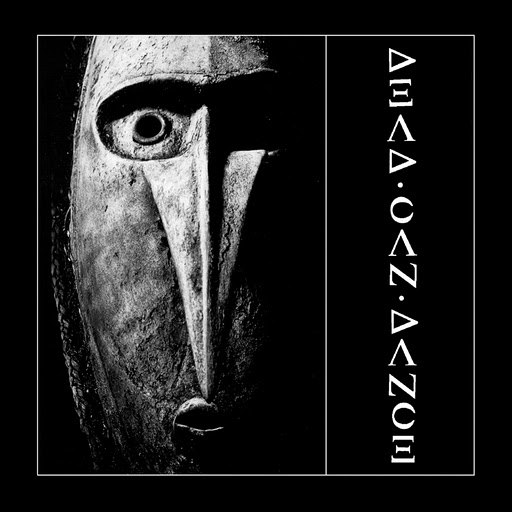 Dead Can Dance альбом Dead Can Dance (Remastered)