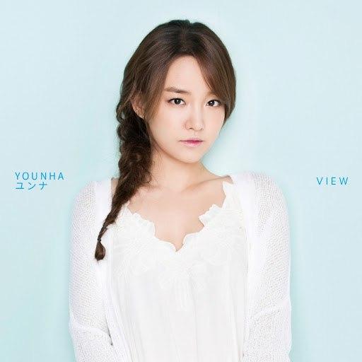 Younha альбом View
