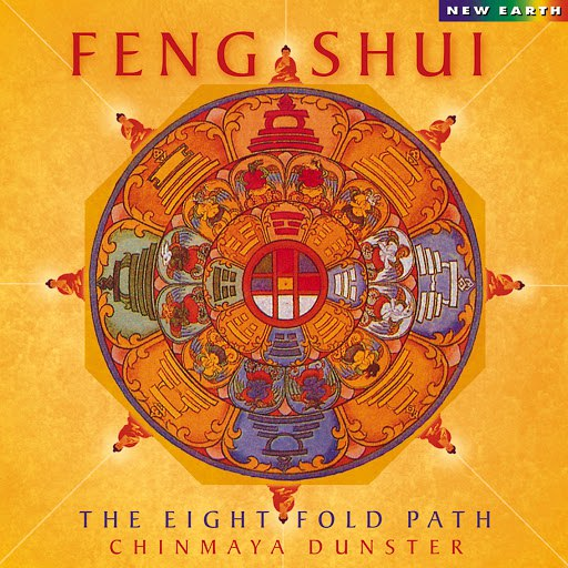 Chinmaya Dunster альбом Feng Shui: The Eightfold Path
