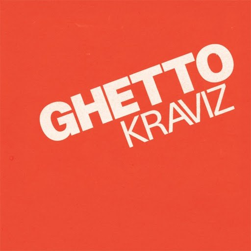Nina Kraviz альбом Ghetto Kraviz