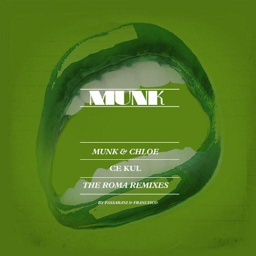 Munk альбом Ce Kul RMXS