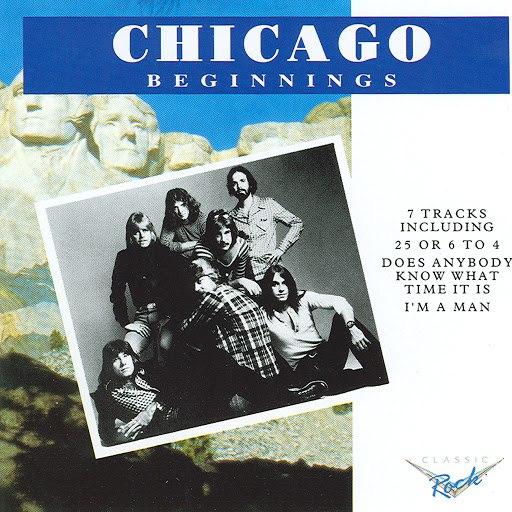Chicago альбом Beginnings