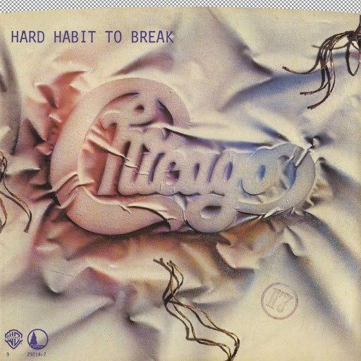 Chicago альбом Hard Habit To Break / Remember The Feeling [Digital 45]