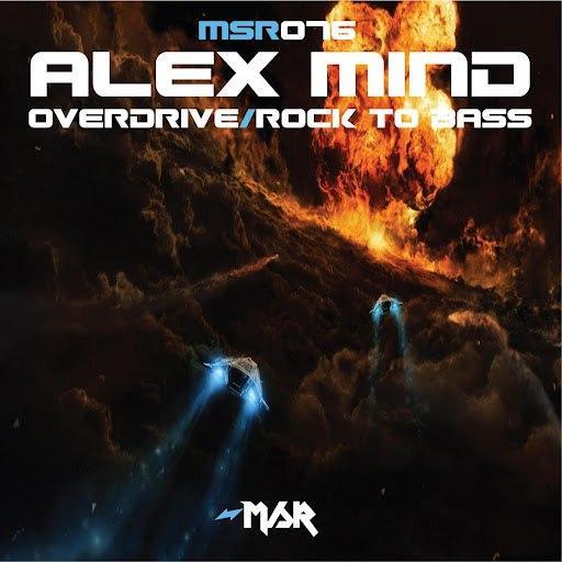 Alex Mind альбом Overdrive/Rock To Bass