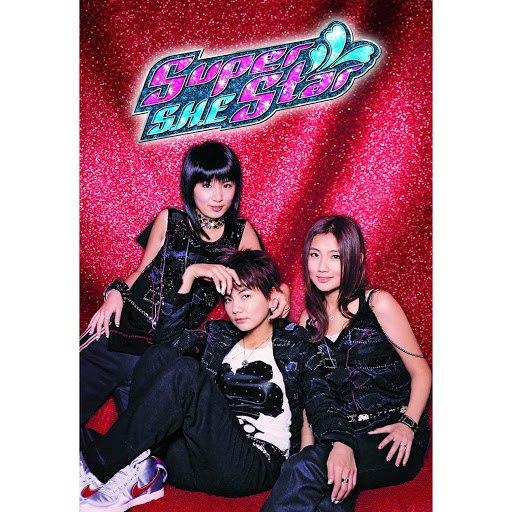 S.H.E альбом Super Star