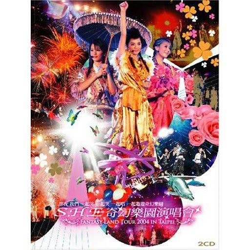 S.H.E альбом Fantasy Land Tour 2004 In Taipei