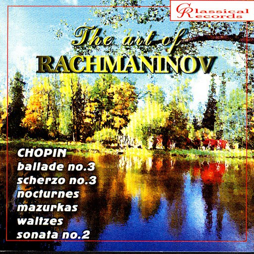 Sergei Rachmaninoff альбом The Art of Rachmaninov Vol. 4