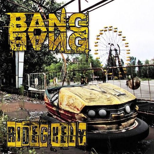 Bang Bang альбом Rideg Hely