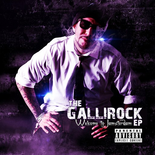 rob g альбом The Gallirock EP -