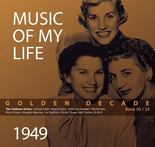 sampler альбом Golden Decade - Music of My Life (Book 03)