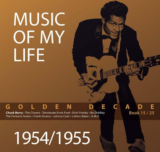 sampler альбом Golden Decade - Music of My Life (Vol. 15)
