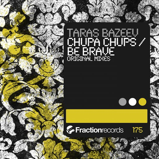 Taras Bazeev альбом Chupa Chups / Be Brave
