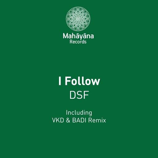 DSF альбом I Follow