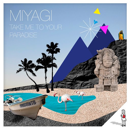 Miyagi альбом Take Me to Your Paradise