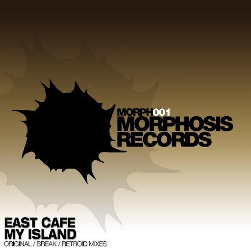 East Cafe альбом My Island