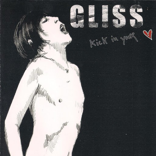 Gliss альбом Kick in Your Heart