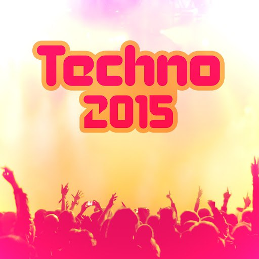 Minimal Techno альбом Techno 2015