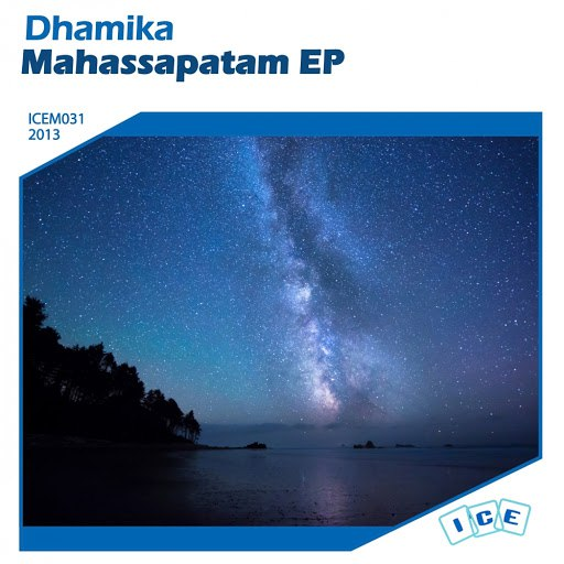 Dhamika альбом Mahassapatam EP