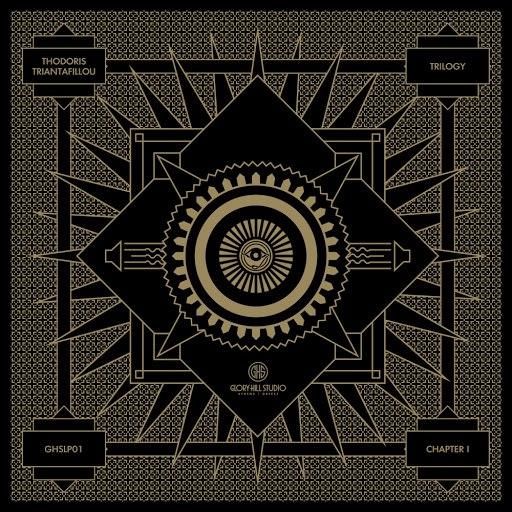 thodoris triantafillou альбом Trilogy (Chapter I)
