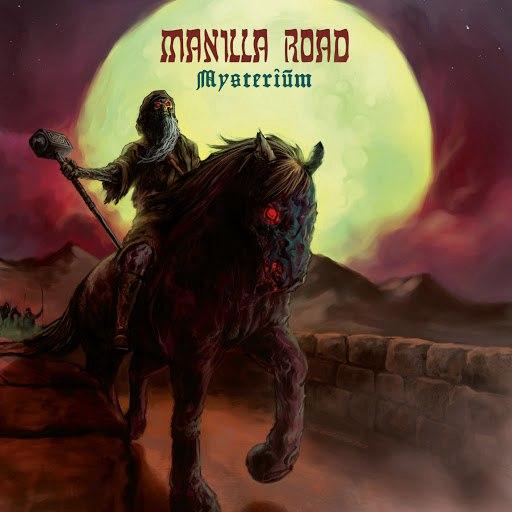 Manilla Road альбом Mysterium