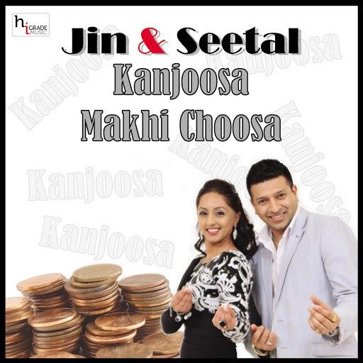 Jin альбом Kanjoosa Makhi Choosa