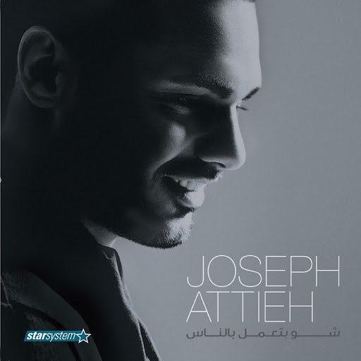 Joseph Attieh альбом Chou Btaemel Bel Nass