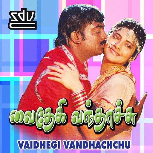 Deva альбом Vaidhegi Vandhachchu (Original Motion Picture Soundtrack)