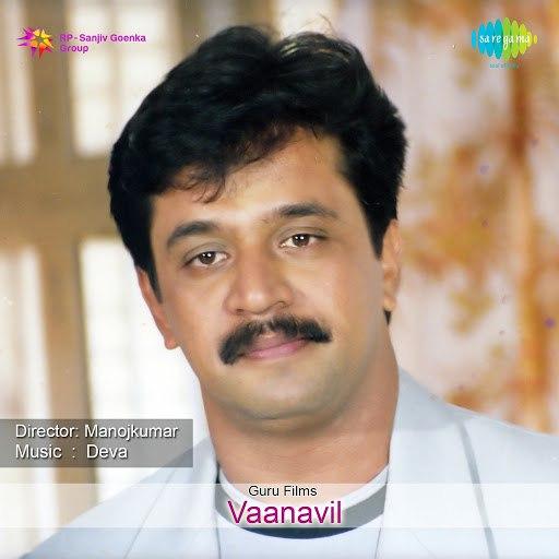 Deva альбом Vaanavil (Original Motion Picture Soundtrack)
