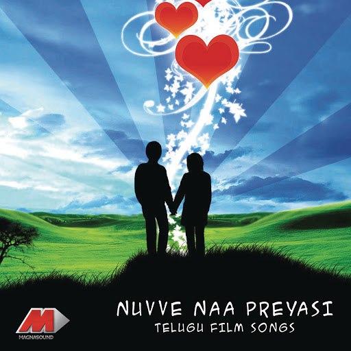 Deva альбом Nuvve Naa Preyasi (Original Motion Picture Soundtrack)