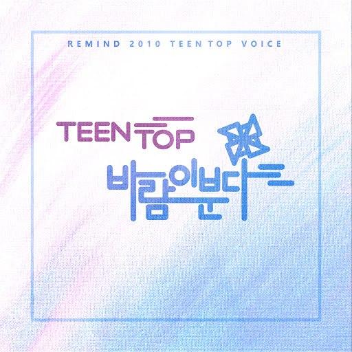 TEEN TOP альбом Love Comes (2010 voice)