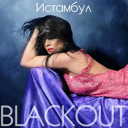 Blackout альбом Истамбул