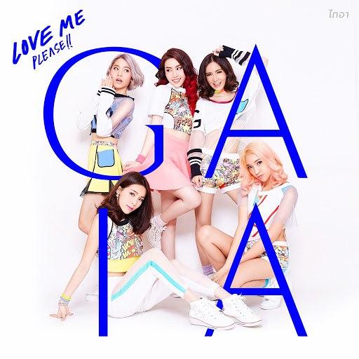 Gaia альбом Love Me Please!