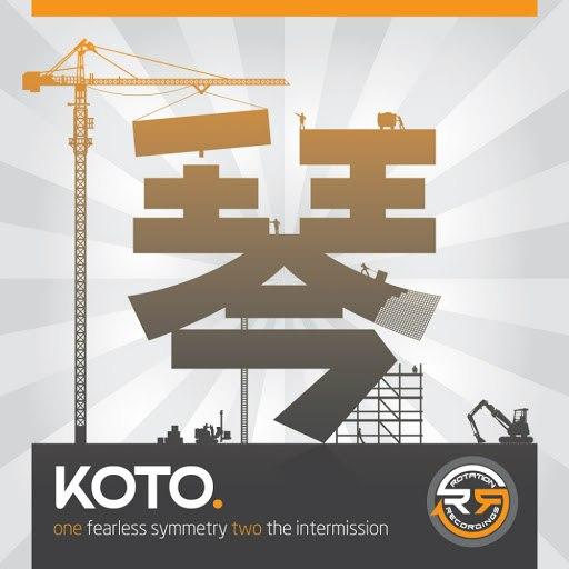 Koto альбом Fearless Symmetry / The Intermission